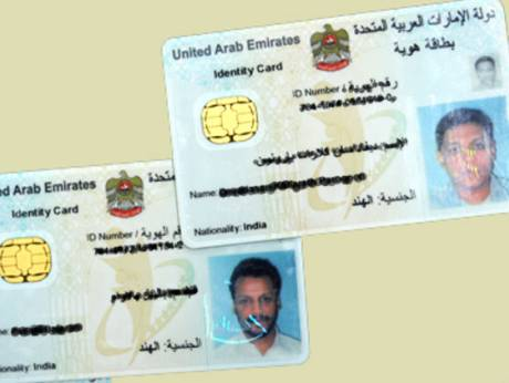 New Simple Online Application For Emirates Id Gulfnews