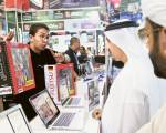 Gitex Shopper Autumn opens doors