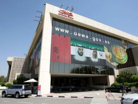 Dewa head office