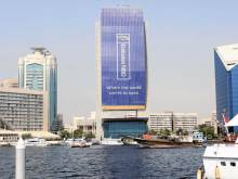 Emirates NBD ranked top bank brand in the UAE