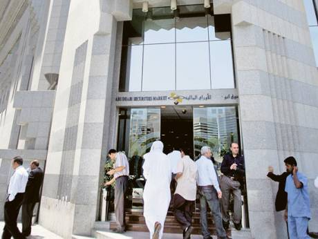 The entrance to the Abu Dhabi Securities Exchange