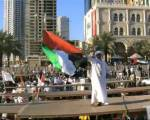 UAE private sector holiday declared