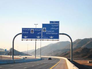 Dubai to Fujairah in 40 minutes