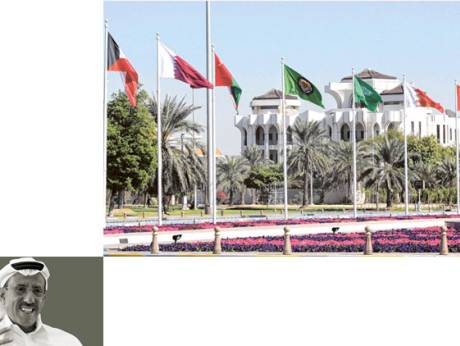Moment ripe for firm GCC union