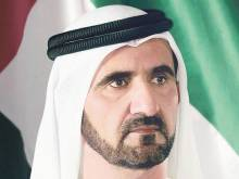 Mohammad Bin Rashid praises UAE Armed Forces