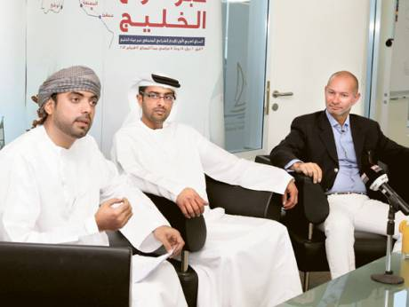 Mohammad Al Eisa, Majid Al Muhairi and Philippe Sa'ad at the press conference