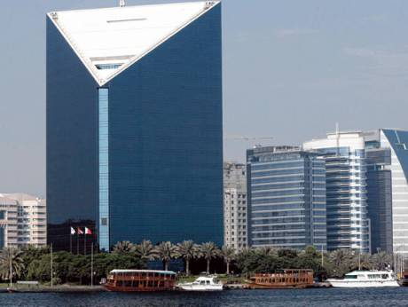 The Dubai Chamber of Commerce and Industry building as seen from across the Creek
